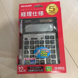 SHARP - 経理仕様 電卓 新品
