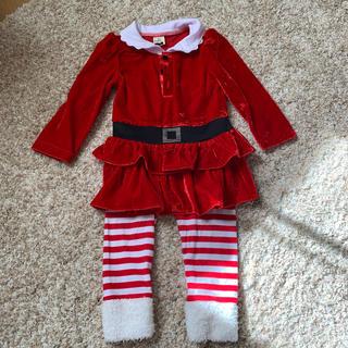 クリスマスコスチューム90サイズ(衣装一式)