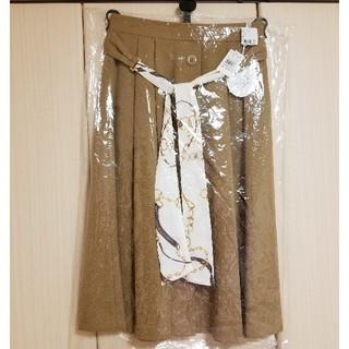 パターンフィオナ(PATTERN fiona)のPATTERN fiona ボタン・リボン付きスカート(ひざ丈スカート)