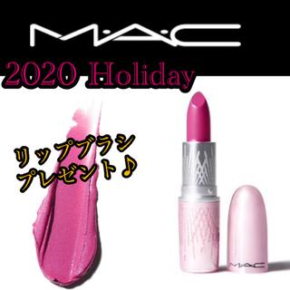 MAC - MAC 2020ホリデー アイスアイスベイビー