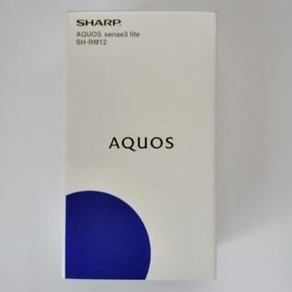 SHARP - AQUOS sense3 lite ライトカッパー 64GB SIMフリー
