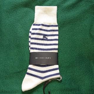 バーバリー(BURBERRY)のBURBERRY バーバリー の靴下 メンズ ‼️(ソックス)