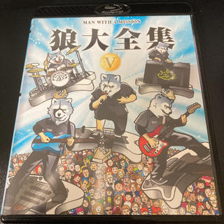 MAN WITH A MISSION/狼大全集Ⅴ