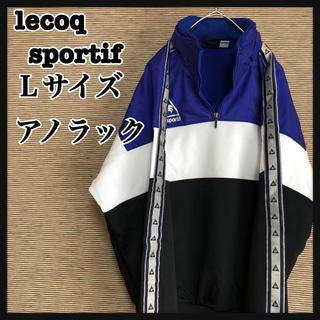 ルコックスポルティフ(le coq sportif)の【ルコック】アノラック 90s ハーフジップ トリコカラー スリーブロゴ L 7(ナイロンジャケット)