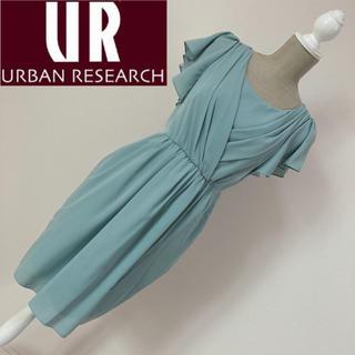 URBAN RESEARCH - アーバンリサーチ カシュクールドレス ワンピース ミント