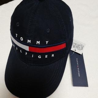 トミーヒルフィガー(TOMMY HILFIGER)の値下げ!【新品】トミーヒルフィガー キャップ紺色(キャップ)