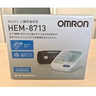 オムロン(OMRON)の[オムロン] HEM-8713 上腕式血圧計(その他)