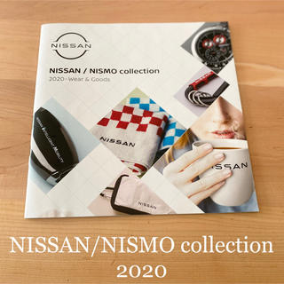 【入手難】NISSAN/NISMO collection 2020  60ページ