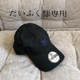 ワイズ(Y's)のYohji Yamamoto NEW ERAキャップ(キャップ)