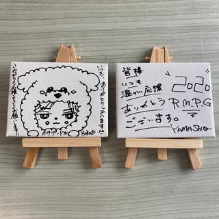 THE RAMPAGE - 【期間限定】RMPG メッセージボードセット 吉野北人・山本彰吾