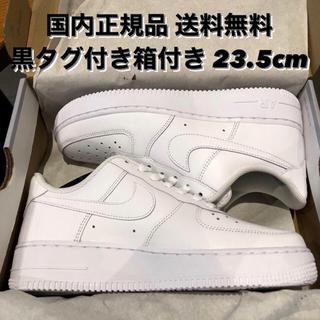 ナイキ(NIKE)の完売品 NIKE ナイキ air force 1 07 エアフォースワン 白靴(スニーカー)