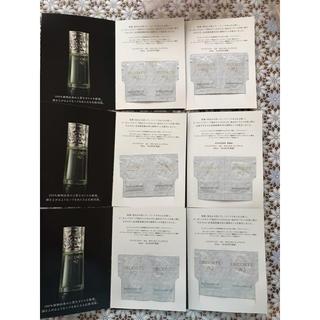コスメデコルテ(COSME DECORTE)のコスメデコルテ  AQ ボタニカル ピュアオイル サンプル  12包(オイル/美容液)