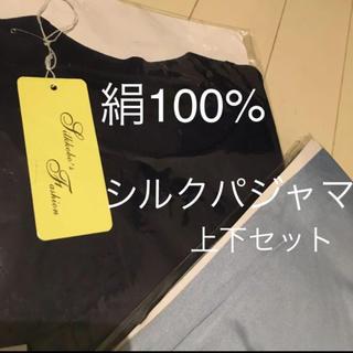 Wacoal - 【シルク100% 】パジャマ ルームウェア 寝巻き ネグリジェ 部屋着