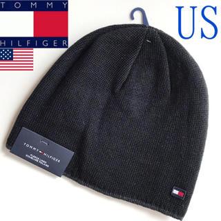 トミーヒルフィガー(TOMMY HILFIGER)のレア 新品 TOMMY HILFIGER USA キャップ ニット帽 ブラック(ニット帽/ビーニー)