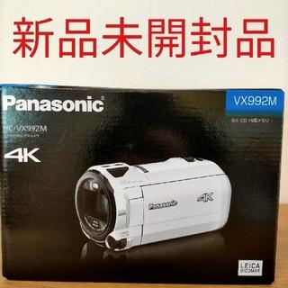 Panasonic - Panasonic 4Kデジタルビデオカメラ HC-VX992M ブラウン