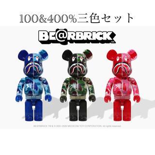 メディコムトイ(MEDICOM TOY)のA BATHING APE® × BE@RBRICK 100&400% 3色(その他)