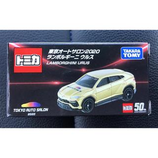 ランボルギーニ(Lamborghini)のtomica トミカ 東京オートサロン 2020 ランボルギーニ ウルス 限定品(ミニカー)