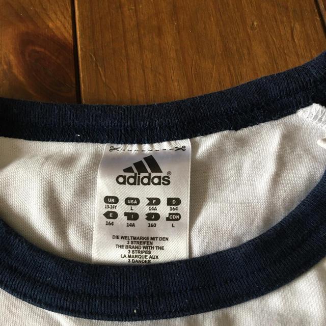 adidas(アディダス)のアディダス 長袖T スポーツウェア スポーツ/アウトドアのサッカー/フットサル(ウェア)の商品写真