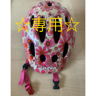 レイザー(LAZER)の☆専用☆   LAZER サイクルヘルメット キッズ 49〜56cm(ヘルメット/シールド)