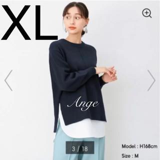 GU - GU シャツテールコンビネーションセーター ネイビー XL
