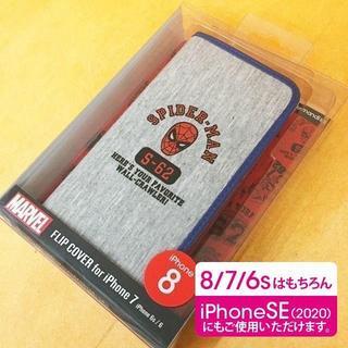 マーベル(MARVEL)のMARVEL iPhoneSE2/8/7/6s/6 フリップカバー(iPhoneケース)