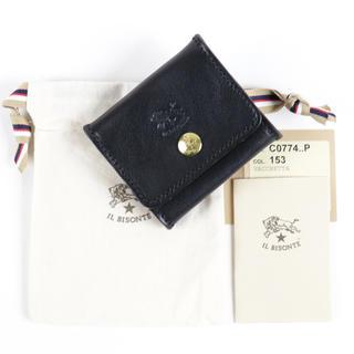イルビゾンテ(IL BISONTE)の新品 イルビゾンテ コインケース 小銭入れ 財布 スクエア型 ボタン(コインケース/小銭入れ)