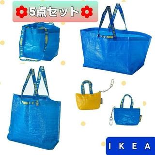IKEA - イケア☺️★新品★フラクタ★IKEA ブルーバッグ 3枚➕クノーリグ2色セット