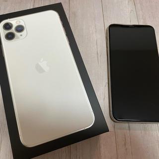 iPhone - 【美品】即日発送 iPhone11promax 256 シルバー