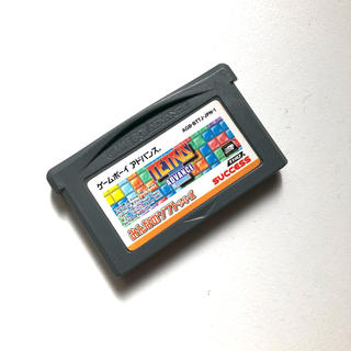 ゲームボーイアドバンス(ゲームボーイアドバンス)のテトリス ソフト ゲームボーイアドバンス(家庭用ゲームソフト)