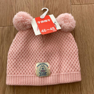 ニシマツヤ(西松屋)の赤ちゃん 帽子(帽子)