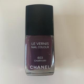 CHANEL - chanel シャネル ヴェルニロングトゥニュ 603 シャリヴァリ