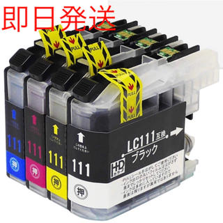 brother - 【新品未開封】LC111-4PK ブラザープリンター用 互換インク 4色