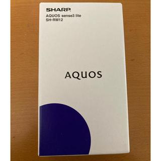 SHARP - AQUOS sense3 lite新品 ブラック