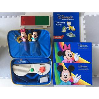 Disney - ディズニー英語システム DWE トークアロング 美品