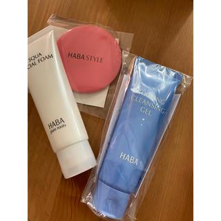 ハーバー(HABA)のハーバーhaba  サンプル 洗顔フォーム クレンジングジェル ミニミラー(洗顔料)