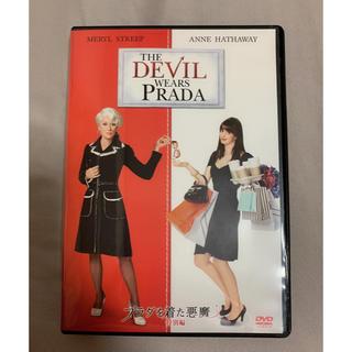 プラダを着た悪魔 DVD