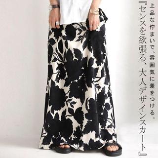 antiqua - アンティカ 花柄 ロングスカート 黒 antiqua