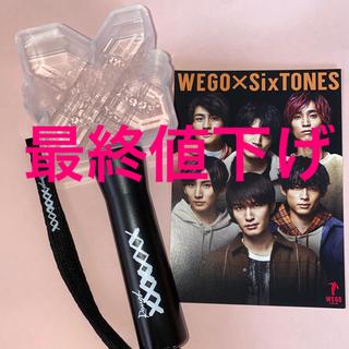 Johnny's - SixTONES ペンライト ラフスト WEGO ポストカード
