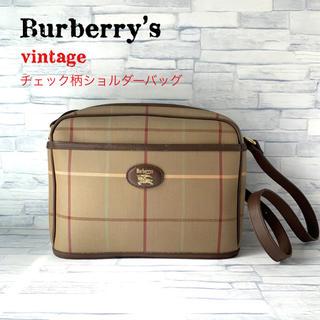 BURBERRY - ヴィンテージ  バーバリー チェック柄 ショルダーバッグ