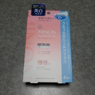 ミノン(MINON)のミノン アミノモイスト うるうる美白ミルクマスク  20mL×4枚(パック/フェイスマスク)