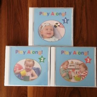 プレイアロング CD  DWE