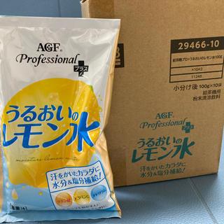 エイージーエフ(AGF)のAGF うるおいのレモン水 10袋 給茶機等で(その他)