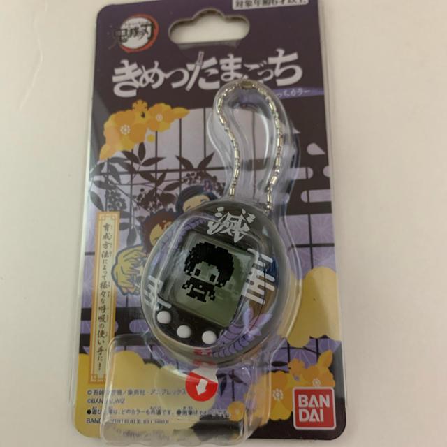 BANDAI(バンダイ)のきめつたまごっち きさつたいっち 新品未開封  エンタメ/ホビーのおもちゃ/ぬいぐるみ(キャラクターグッズ)の商品写真