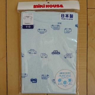 ミキハウス(mikihouse)のミキハウス 肌着 半袖Tシャツ×1枚 110cm【新品未開封】(下着)