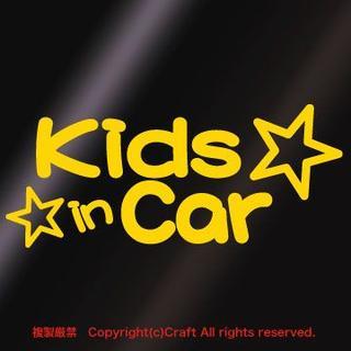 Kids in Car+星☆/ステッカー(黄色,キッズインカー)(車外アクセサリ)
