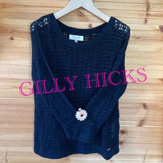 ギリーヒックス(Gilly Hicks)のGILLY HICKS ギリーヒックス ニット セーター(ニット/セーター)