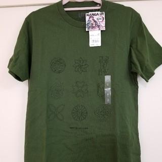 UNIQLO - UNIQLO ユニクロ UT 鬼滅の刃 Tシャツ