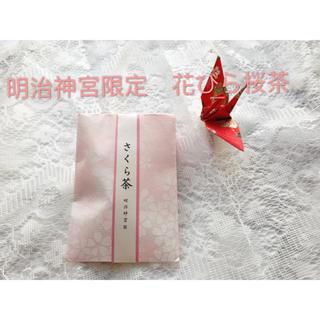 送料無料 明治神宮限定 花びら茶 お祝【桜の花の塩漬け】35グラム(茶)