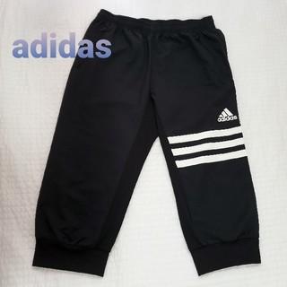 adidas - adidas レディース 七分丈パンツ