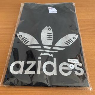 azieds アジデス 鯵です Tシャツ フロントプリント ビッグロゴ かわいい